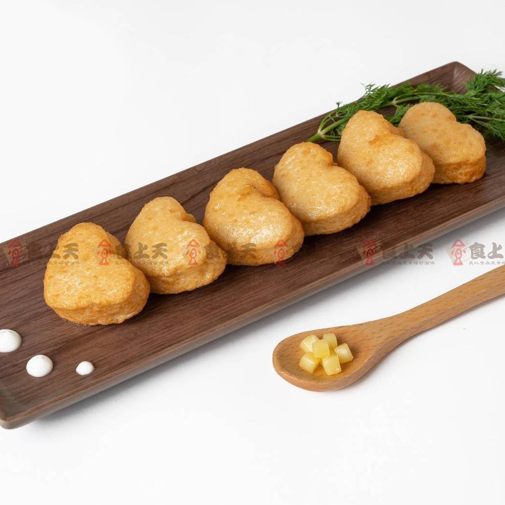 芝心豆腐(心型)(200g/包)