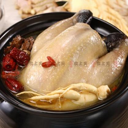 百菇養生雞湯(全雞)
