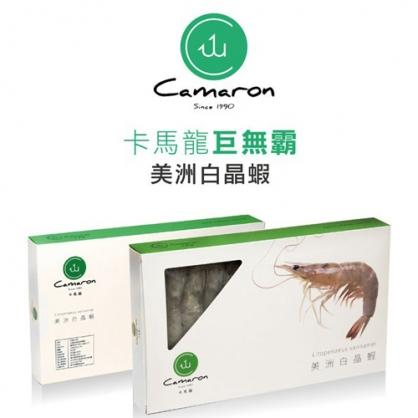 白晶蝦 500G(中) 約20~25隻/盒
