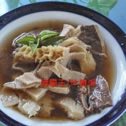 ☆古早味牛雜包500G☆ 牛內臟 美味牛雜湯 【 陸霸王】