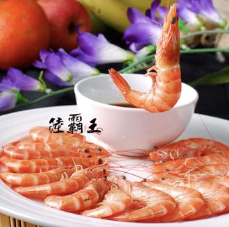 ☆熟白蝦 250g☆大蝦約10~13隻 涼拌 手捲 新鮮好吃【陸霸王】