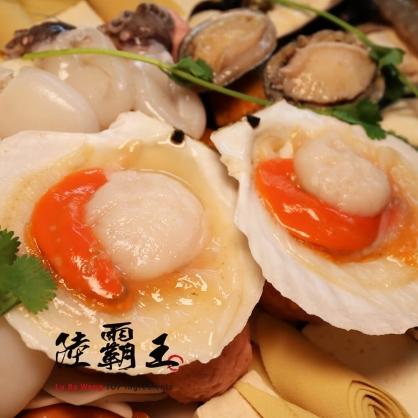 【限時買1送1】☆超大扇貝☆300g±5%/包。大海珍饈,簡單料理