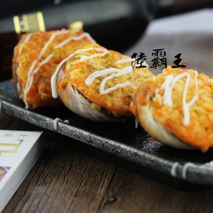 ★焗烤鮮貝_干貝風★焗烤貝 蒸熟 微波 烤箱 加熱即食