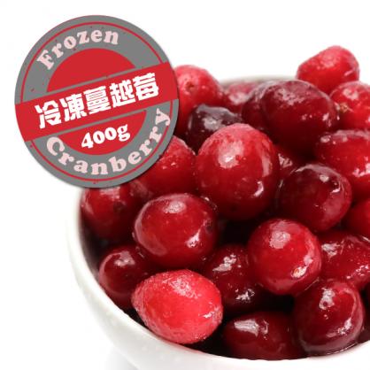 冷凍蔓越莓400g