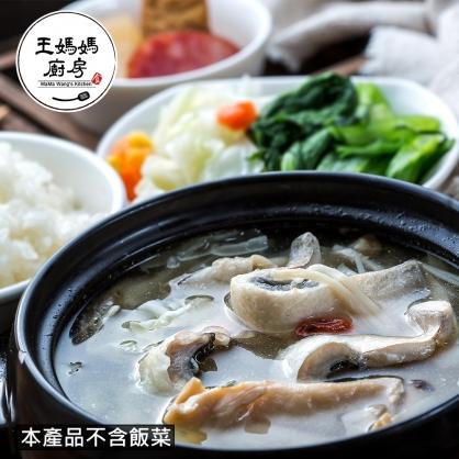 味噌鮮魚湯(除刺虱目魚)700g
