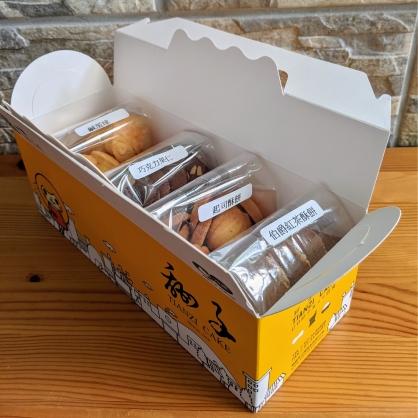 手工餅乾禮盒