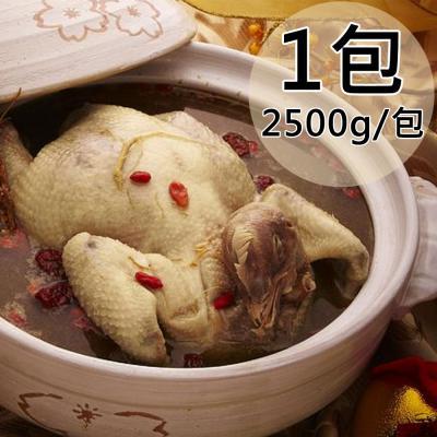 【一等鮮】富貴蔘煲雞1包(2500g/包)