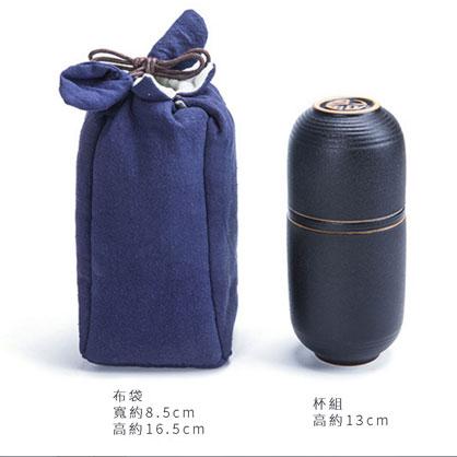 [贈品]磨沙花樣陶瓷輕便旅行組 or 青瓷貴妃壺組