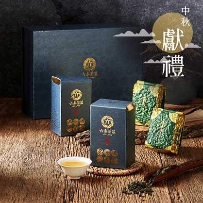 【中秋獻禮】典藏阿里山茶葉禮盒
