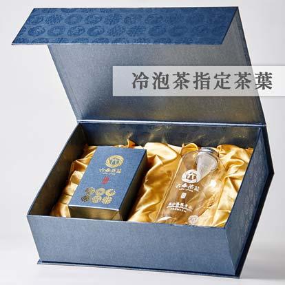 頂級款-高山烏龍青茶-指定用茶葉-四兩冷泡組