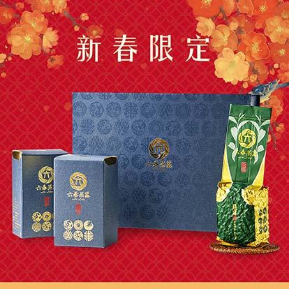 [新春典藏]阿里山茶葉禮盒-半斤