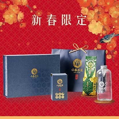 [新春限定]阿里山茶葉冷泡禮盒