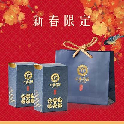 [新春典雅]阿里山茶葉半斤-四兩包