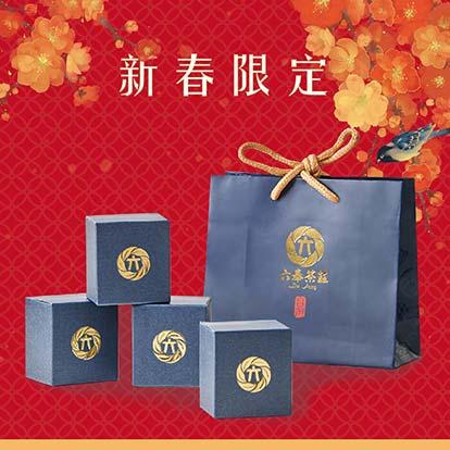 [新春典雅]阿里山茶葉半斤-二兩包