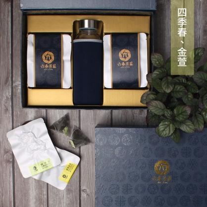 【頂級】三角立體原片茶包-台灣四季春青茶&阿里山金萱茶-禮盒12包-附隨身瓶
