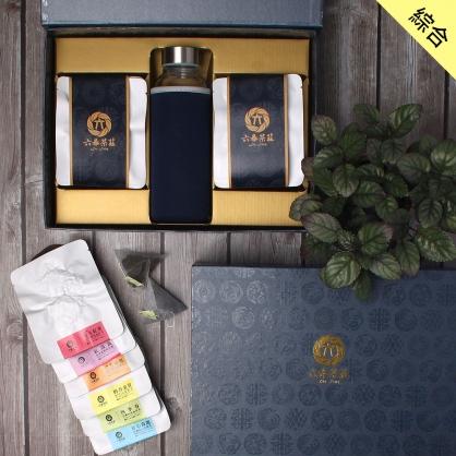 【頂級】三角立體原片茶包-六種口味綜合-禮盒12包-附隨身瓶
