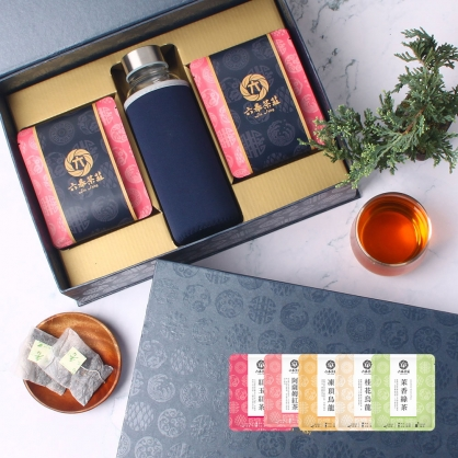 【精裝】嚴選五種口味綜合茶包-禮盒12包-附隨身瓶