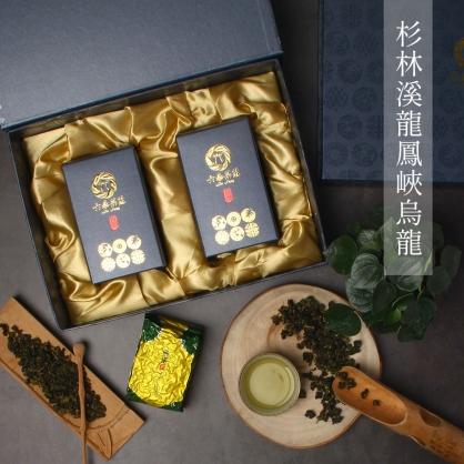 【經典】杉林溪龍鳳峽-半斤茶葉禮盒