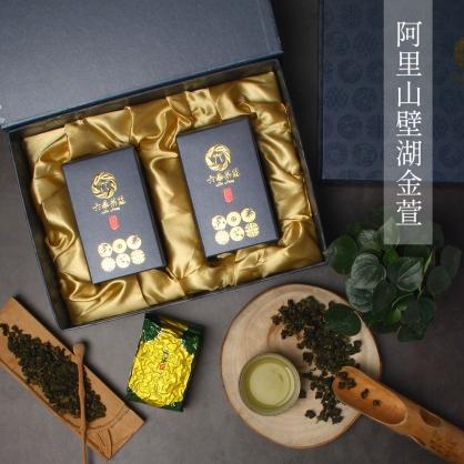 【經典】阿里山碧湖金萱-半斤茶葉禮盒