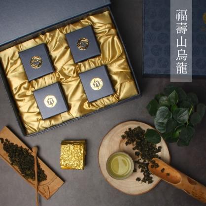 【經典】福壽山烏龍-半斤茶葉禮盒