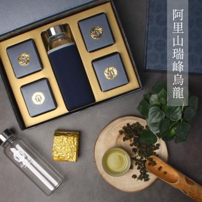 【經典】阿里山瑞峰烏龍-半斤茶葉禮盒-附隨身瓶