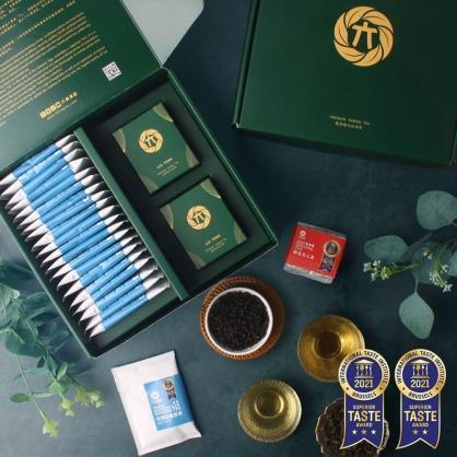 雪窖烏龍青茶包20入+蟬覓美人茶(二兩75g)x2-茶包茶葉禮盒