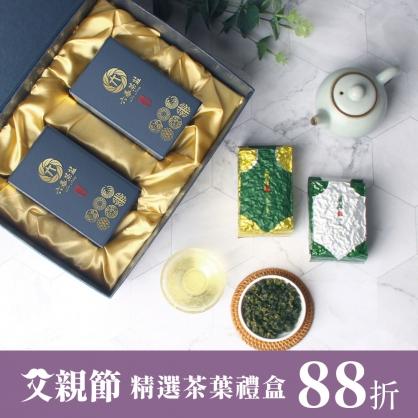 [早鳥預購]父親節期間限定禮盒:龍鳳峽烏龍茶+翠峰烏龍茶-本商品不參加優惠活動
