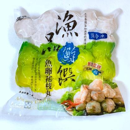 【漁品軒】飛魚卵花枝丸
