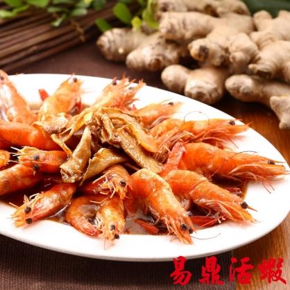 【易鼎活蝦】麻油即食料理白蝦 6盒