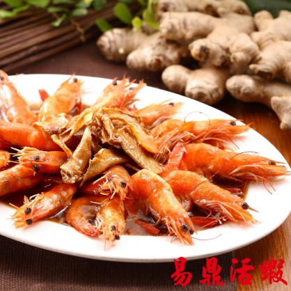 【易鼎活蝦】麻油即食料理白蝦 14盒