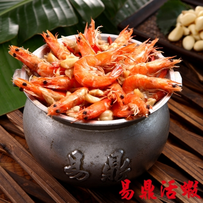 【易鼎活蝦】蒜頭即食料理白蝦 10盒