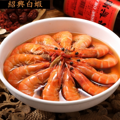 【易鼎活蝦】紹興即食料理白蝦 6盒