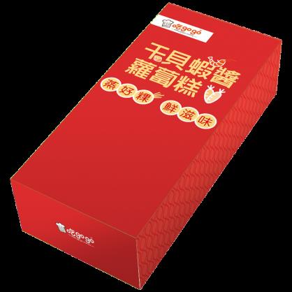 【吃gogo】干貝蝦醬蘿蔔糕16入組