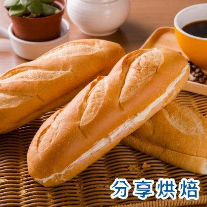 【分享烘焙】維也那蔓越莓麵包32
