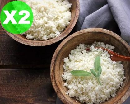 歐洲進口高品質花椰菜米-2入組