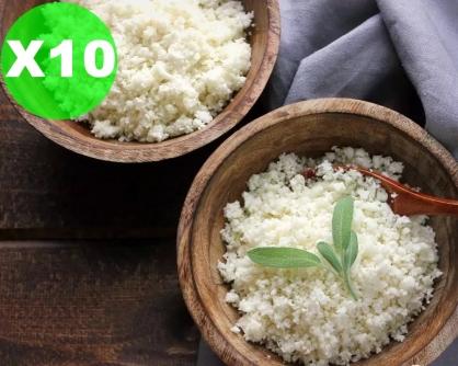 歐洲進口高品質花椰菜米-10入組