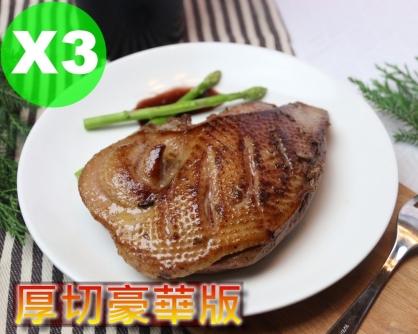 厚切豪華版櫻桃鴨胸375g-3份