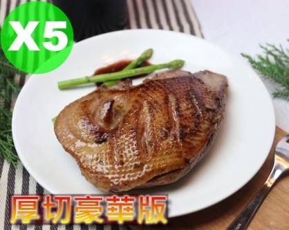 厚切豪華版櫻桃鴨胸375g-5份