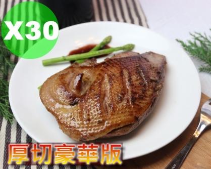 厚切豪華版櫻桃鴨胸375g-30份