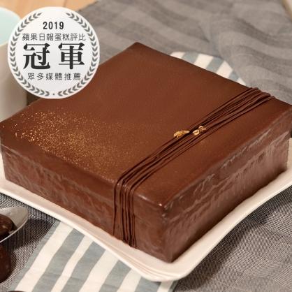 【巧克力黑金磚蛋糕方形6吋蛋糕】蘋果日報蛋糕評比 冠軍