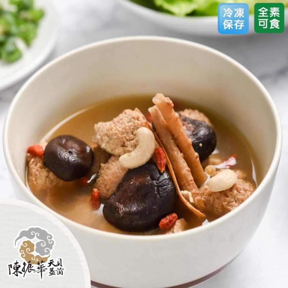 天貝益菌竹鹽麻油猴頭菇