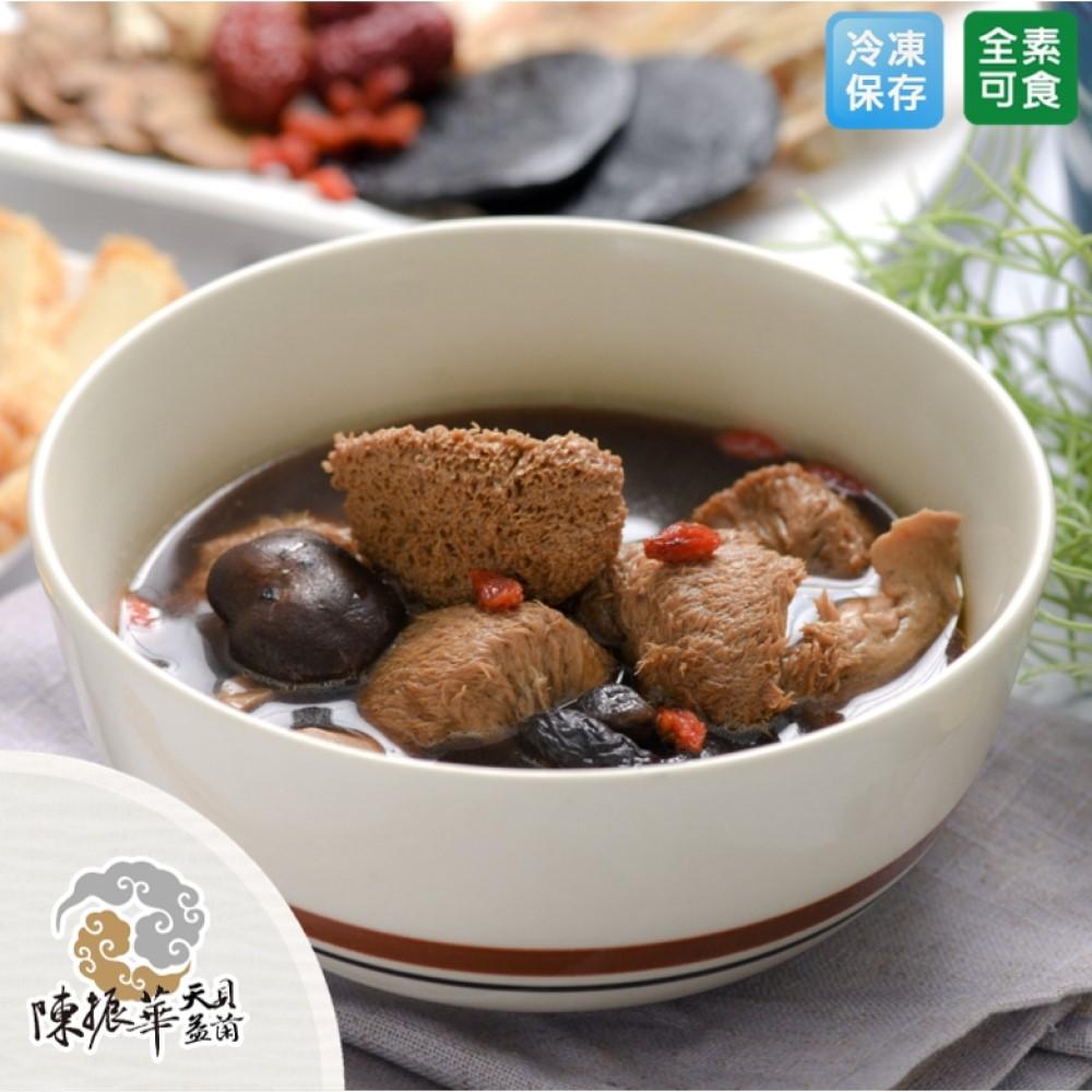 天貝益菌肉骨茶猴頭菇