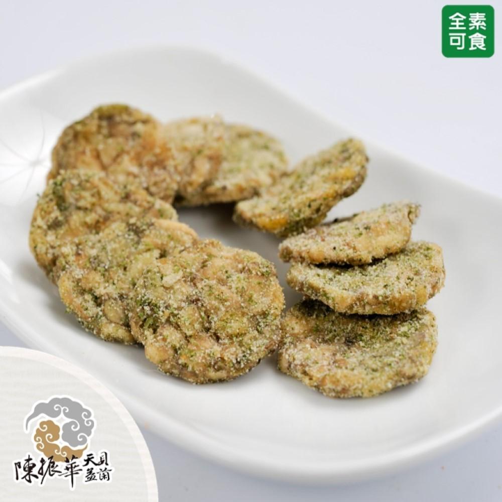 天貝益菌脆餅 海苔(合併冷凍出貨)