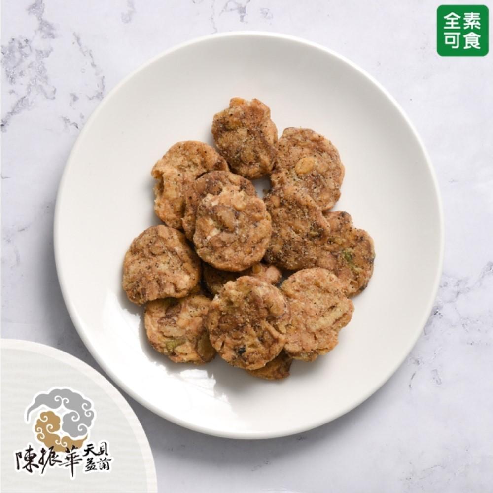 天貝益菌脆餅 黑胡椒(合併冷凍出貨)