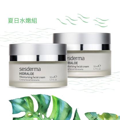 【夏日水嫩組】蘆薈水潤凝乳50ml x2