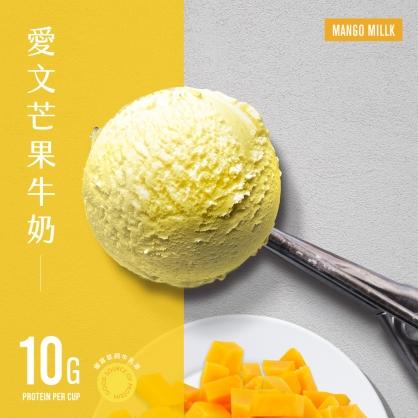 Spark Gelato 高纖優蛋白冰淇淋 - 愛文芒果牛奶