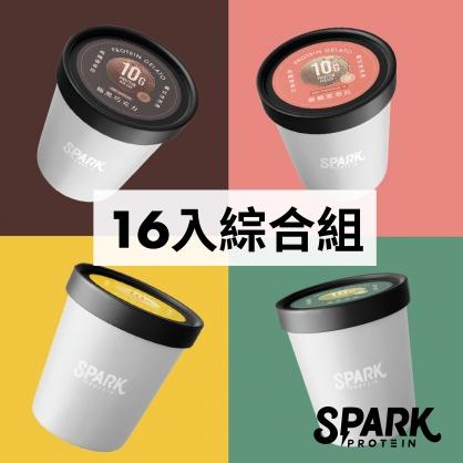 Spark Gelato 高纖優蛋白冰淇淋16入綜合口味組|舞鶴蜜香紅/柚香金萱/極黑巧克力/愛文芒果牛奶