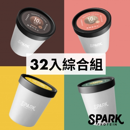 Spark Gelato 高纖優蛋白冰淇淋32入綜合口味組- 舞鶴蜜香紅/柚香金萱/極黑巧克力/愛文芒果牛奶