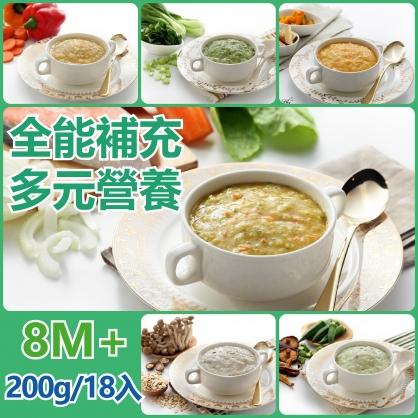 8M+ 全能補充多元營養 寶寶粥套組(200g-18入)