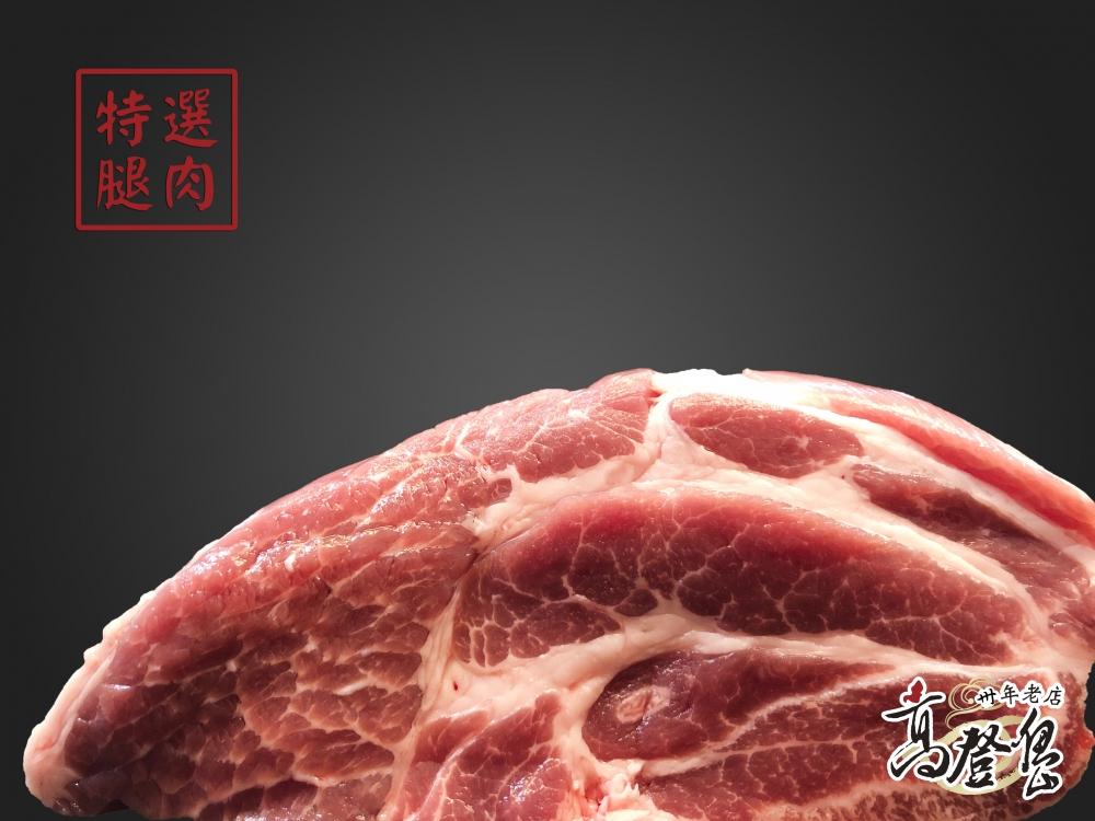 《高登島》韓式泡菜豬肉水餃